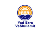 yad-ezra-veshulamot