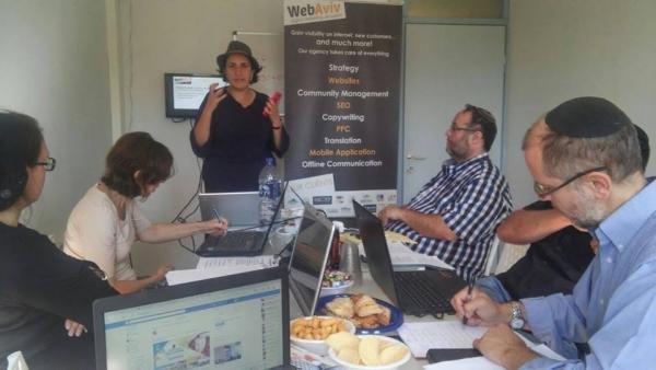 atelier internet senior