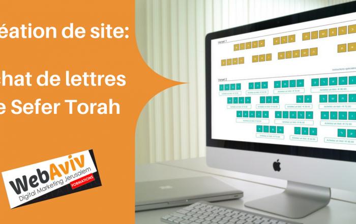site achat de lettres sefer torah
