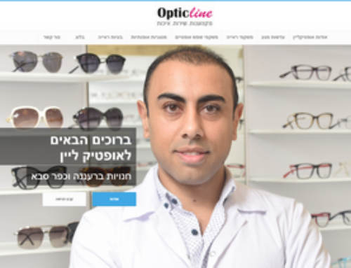 Opticline