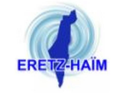 Eretz Haim